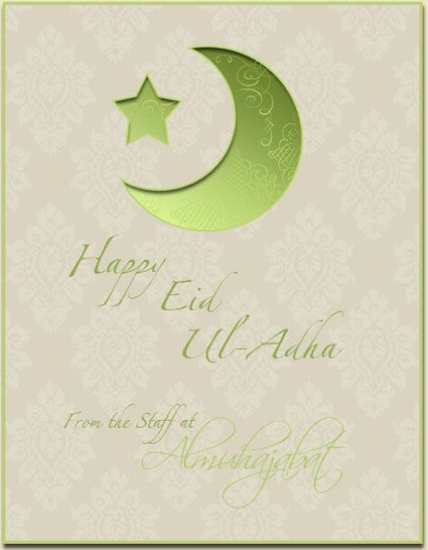 Happy Eid al Adha from Hijab Jewels 2011